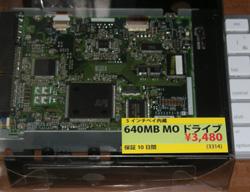 20080401MO